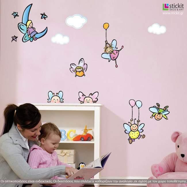 Αυτοκόλλητα τοίχου παιδικά Νεραιδοπαιχνιδίσματα. Χαριτωμένες, παιχνιδιάρες, νεράιδες με μπαλόνια και συννεφάκια