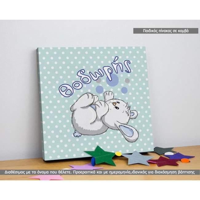 Kids canvas print Playful bunny