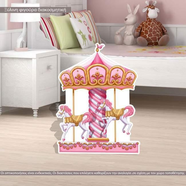 Wooden Carousel