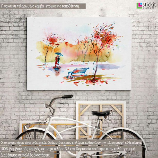 Canvas print Autumn in the city
