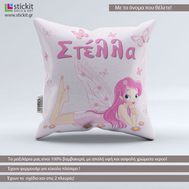 Pillow Your fairy