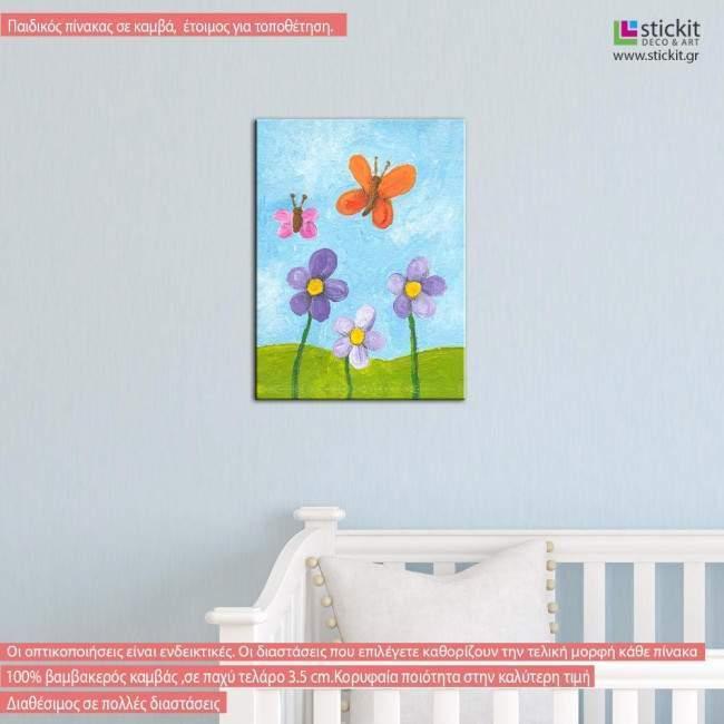 Πίνακας παιδικός σε καμβά Λουλούδια και πεταλούδες