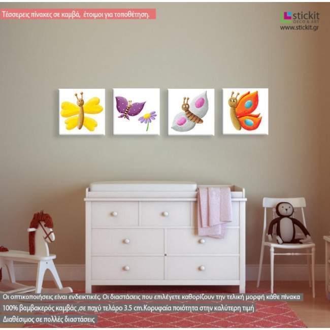 Πίνακας παιδικός σε καμβά Ζωγραφισμένες πεταλούδες, set, τετράπτυχο