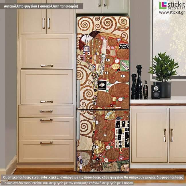 Αυτοκόλλητο ψυγείου Embrace reart