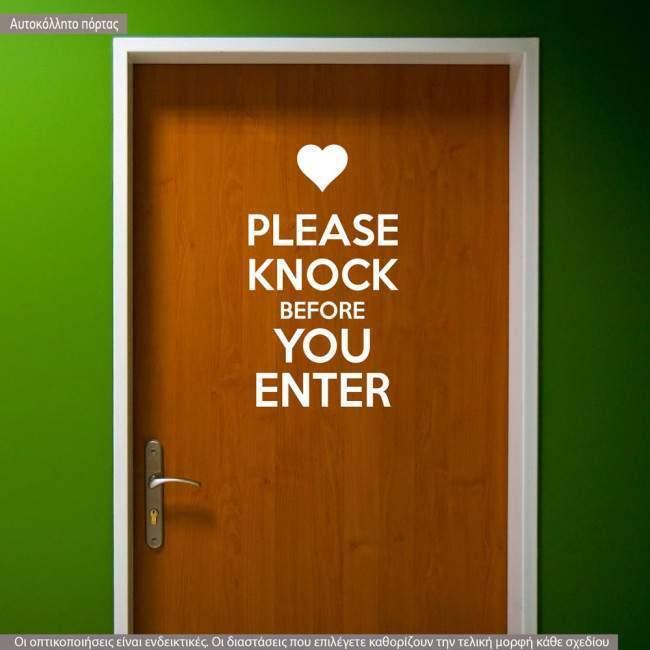Αυτοκόλλητο τοίχου φράσεις. Please knock before you enter