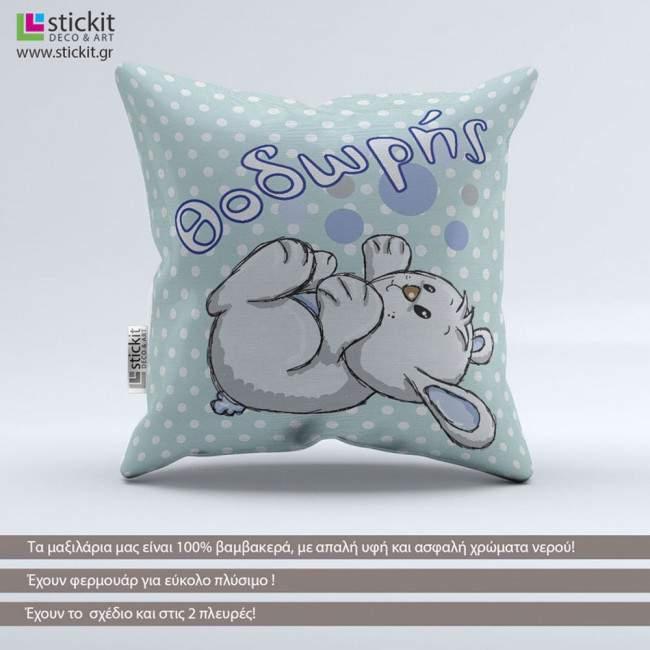 Pillow Payful rabbit light blue
