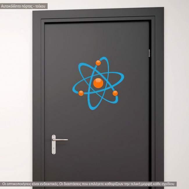 Αυτοκόλλητο τοίχου πόρτας. Άτομο (Atom symbol) Αυτοκόλλητο