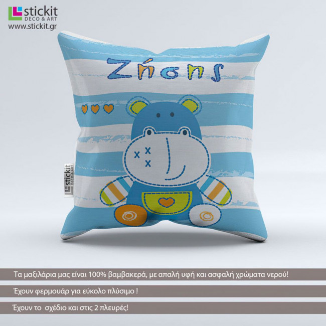 Pillow Cute little hippo