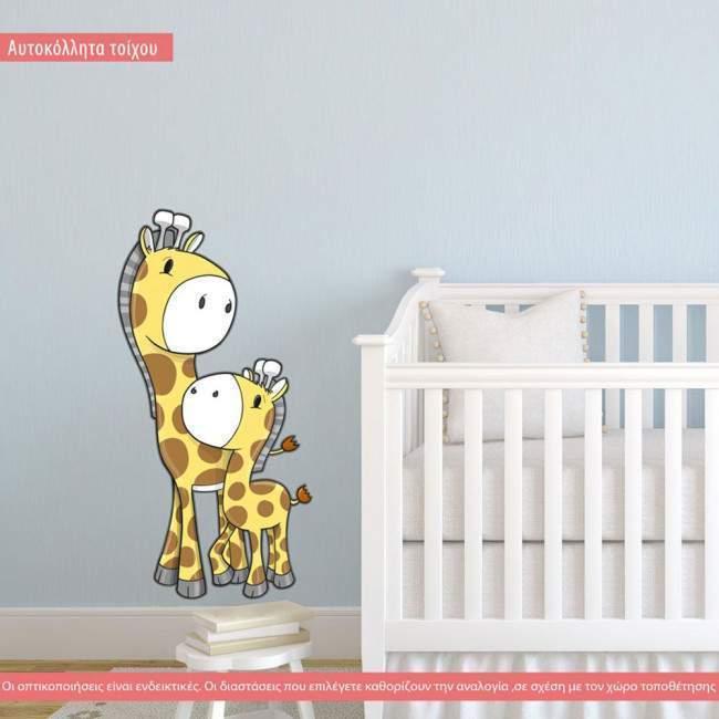 Αυτοκόλλητα τοίχου παιδικά μαμά καμηλοπάρδαλη και το μωρό της, I love mom