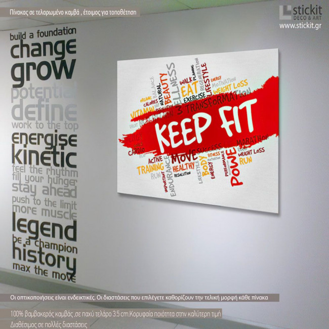 Keep fit canvas print