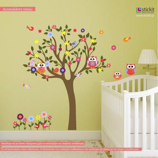 Αυτοκόλλητα τοίχου παιδικά δέντρο, κουκουβάγιες, λουλούδια και πουλάκια, Happy owls, εναλλακτικά χρώματα