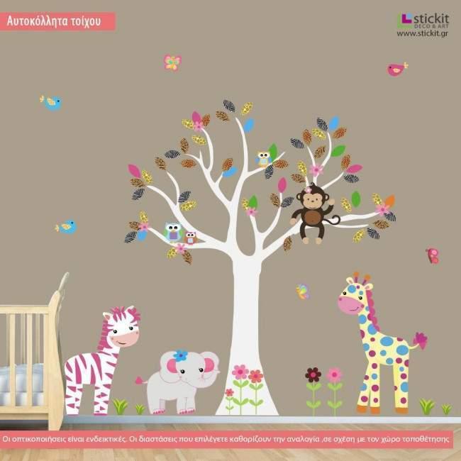 Αυτοκόλλητα τοίχου παιδικά ζωάκια ζούγκλας και λευκό δέντρο, Cute pink Africa (λευκός κορμός)