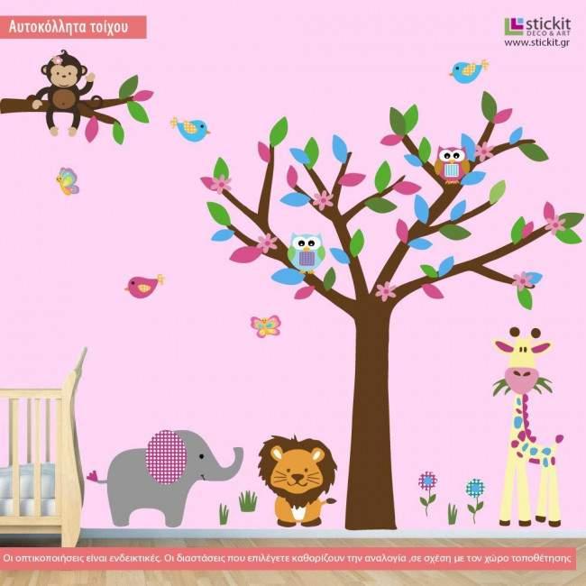 Αυτοκόλλητα τοίχου παιδικά ζωάκια ζούγκλας και δέντρο, Cute Africa girly