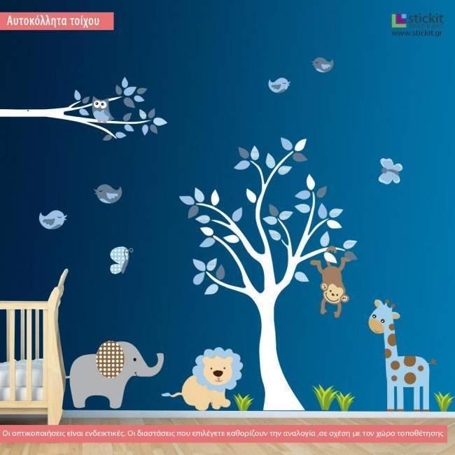 Αυτοκόλλητα τοίχου παιδικά ζωάκια ζούγκλας και δέντρο, Blue safari