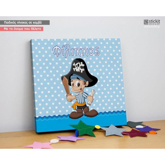 Kids canvas print My Pirate