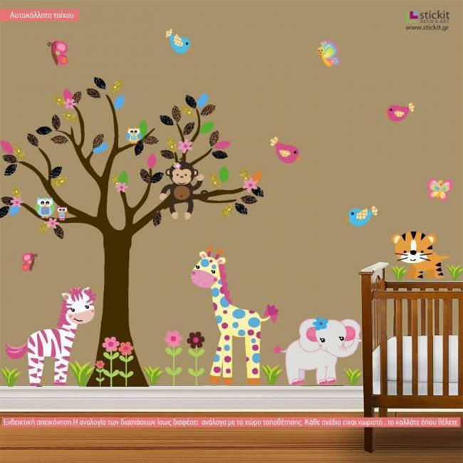 Αυτοκόλλητα τοίχου παιδικά ζωάκια ζούγκλας και δέντρο, Cute Pink Africa
