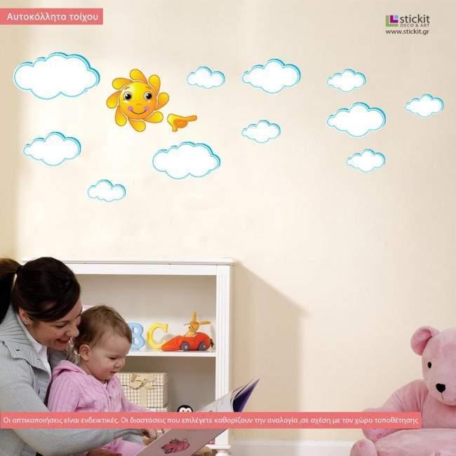 Αυτοκόλλητα τοίχου παιδικά Συννεφάκια παντού και ήλιος
