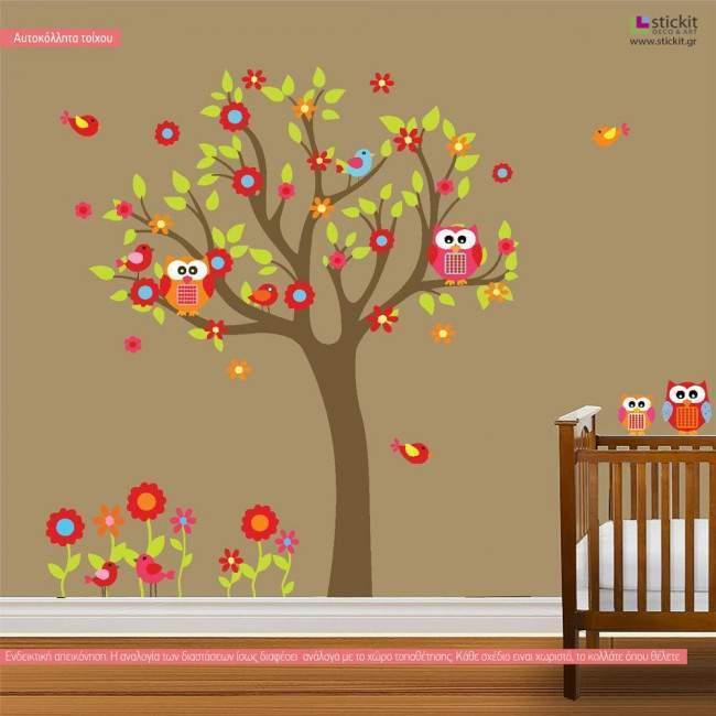 Αυτοκόλλητα τοίχου παιδικά δέντρο, κουκουβάγιες, λουλούδια και πουλάκια, Happy owls