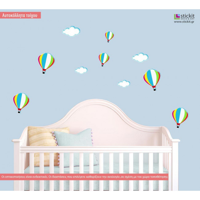 Αυτοκόλλητα τοίχου παιδικά Αερόστατα και σύννεφα