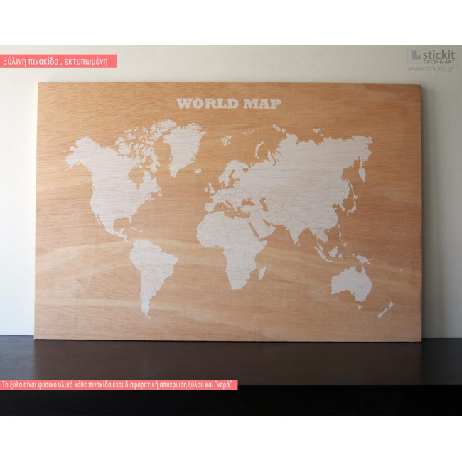 Ξύλινη εκτυπωμένη πινακίδα Παγκόσμιος χάρτης