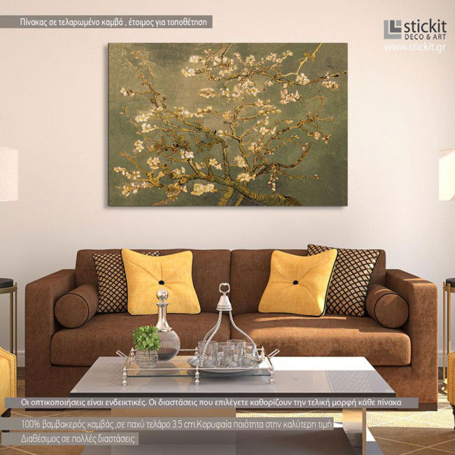 Canvas print Blossoming almond tree (brown), van Gogh Vincent