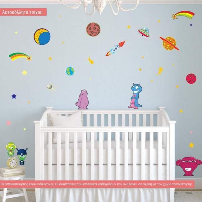 Αυτοκόλλητα τοίχου παιδικά Χαριτωμένοι εξωγήινοι, διαστημόπλοια, αστέρια και πλανήτες.