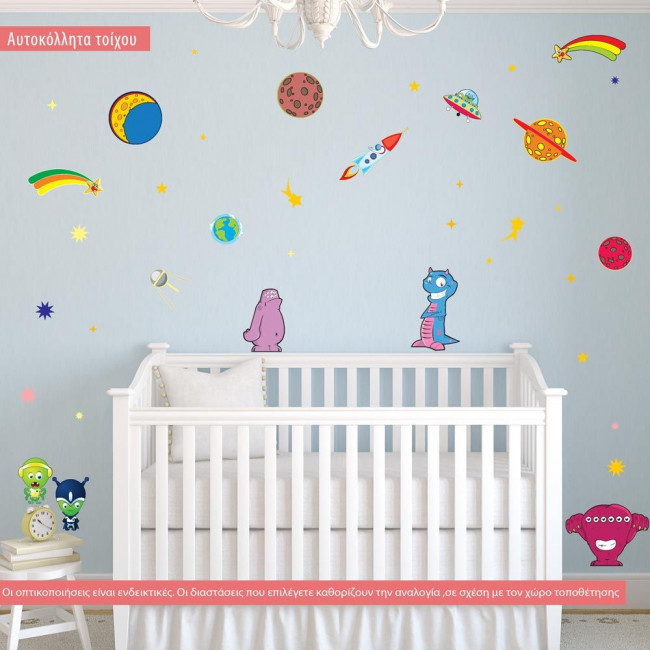 Kids wall stickers Cute aliens, spacecrafts, stars and planets