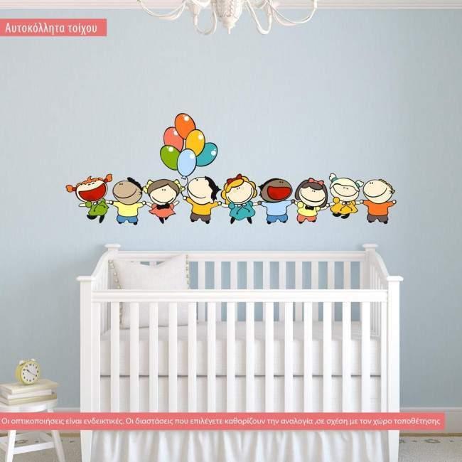 Αυτοκόλλητα τοίχου παιδικά παιδιά, μπαλόνια. Γύρω γύρω όλοι!