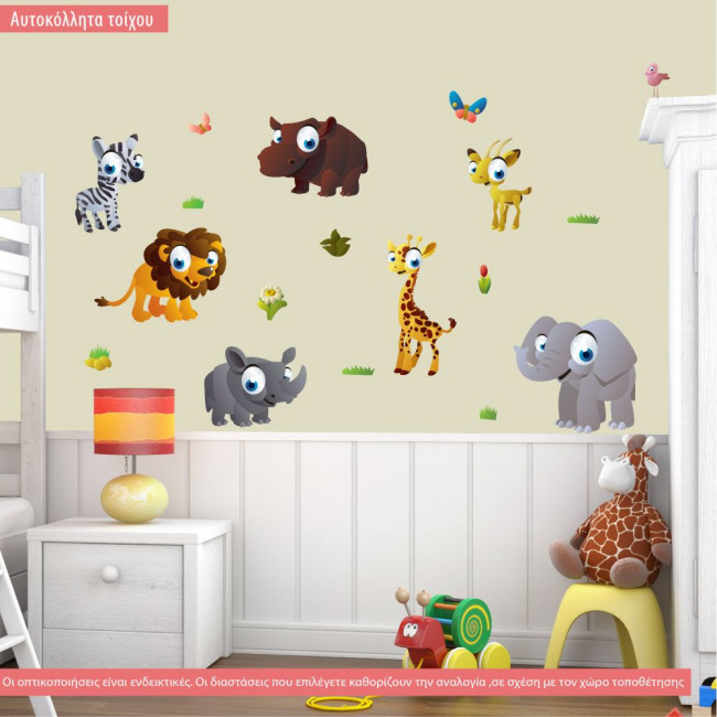 Wall stickers Cartoon savanna animals, big collection