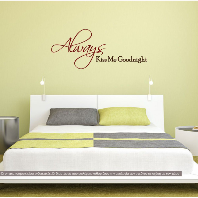 Wall stickers phrases. Always kiss me