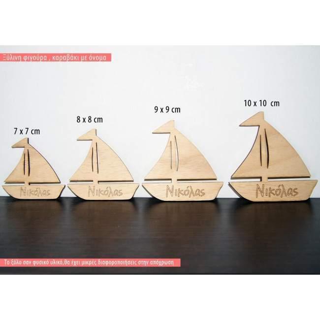 Wooden Ship decorative figure
