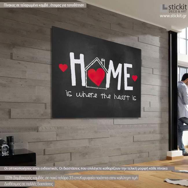Πίνακας σε καμβά Home is where the heart is art3