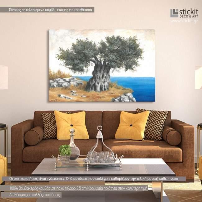 Πίνακας ζωγραφικής Ελιά στη θάλασσα, αντίγραφο σε καμβά