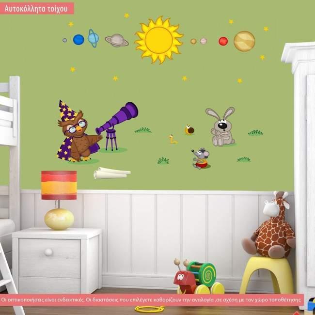 Αυτοκόλλητα τοίχου παιδικά Μάθημα Αστρονομίας