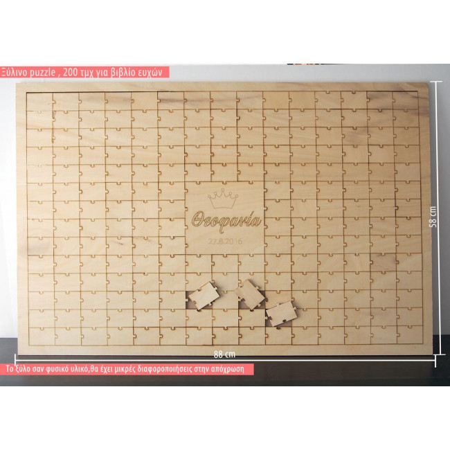 Wooden wishes board Puzzle  6X4 Pieces