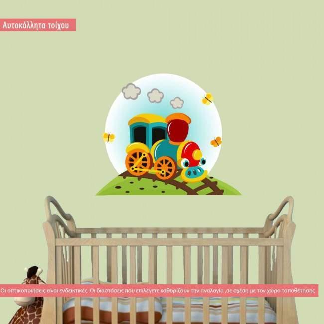 Αυτοκόλλητα τοίχου παιδικά τρενάκι σε ράγες, Τσαφ-Τσουφ