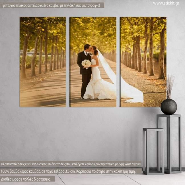 4f9419ac75b Η φωτογραφία σας τρίπτυχος πίνακας σε καμβά