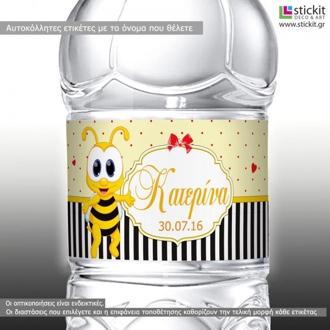 Sticker label Honey bee