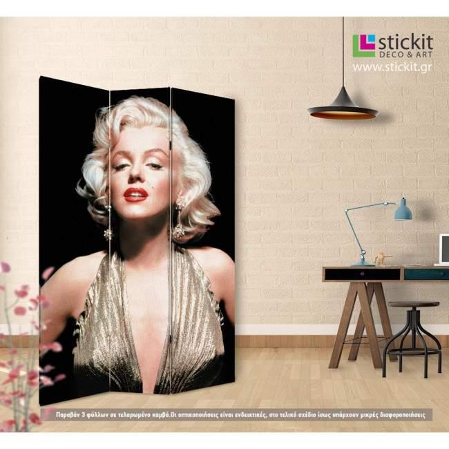 Room divider Marilyn
