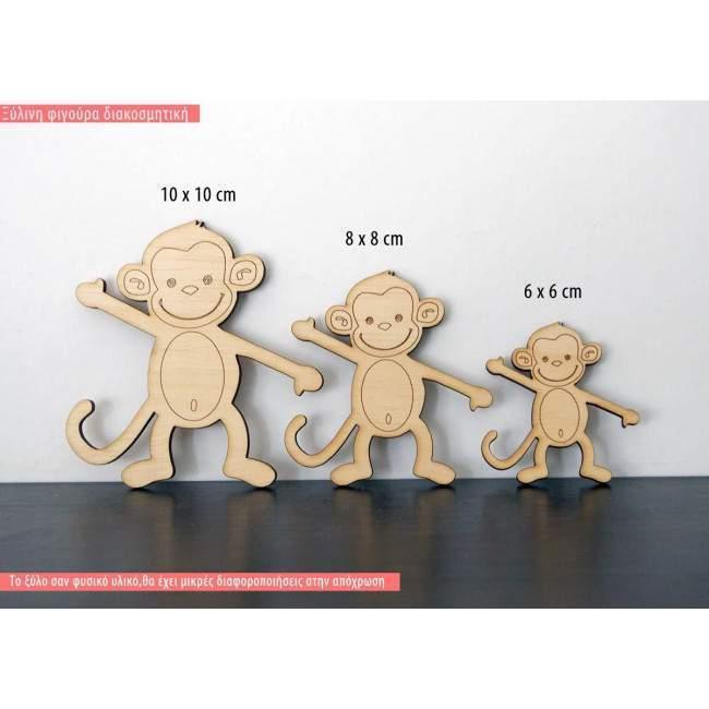 Wooden Monkey decorative figure