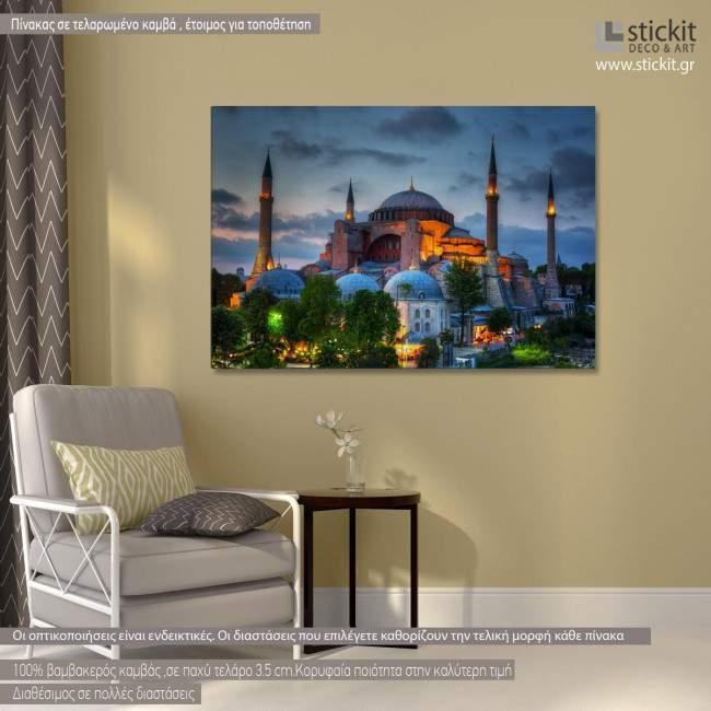 Canvas print Hagia Sophia in sunset
