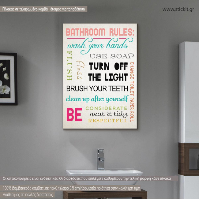 Canvas print Bathroom rules