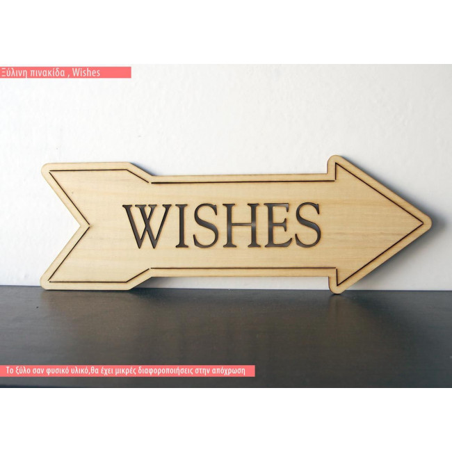 Wooden sign WISHES