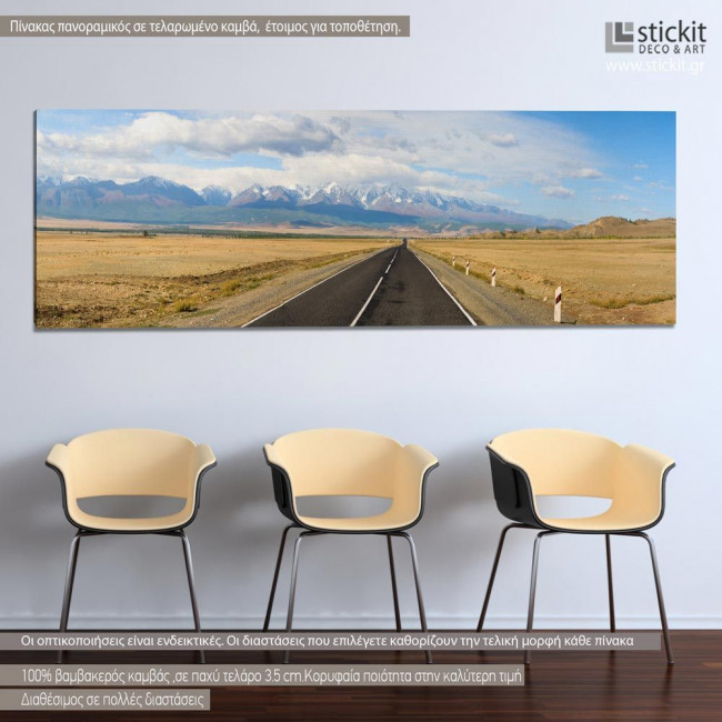 Canvas print It's not the destination, panoramic