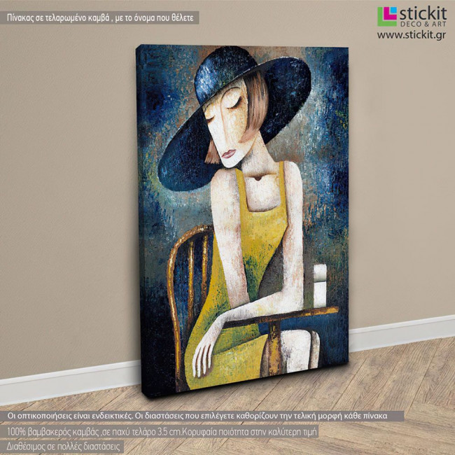 Canvas print Lady in cafe II