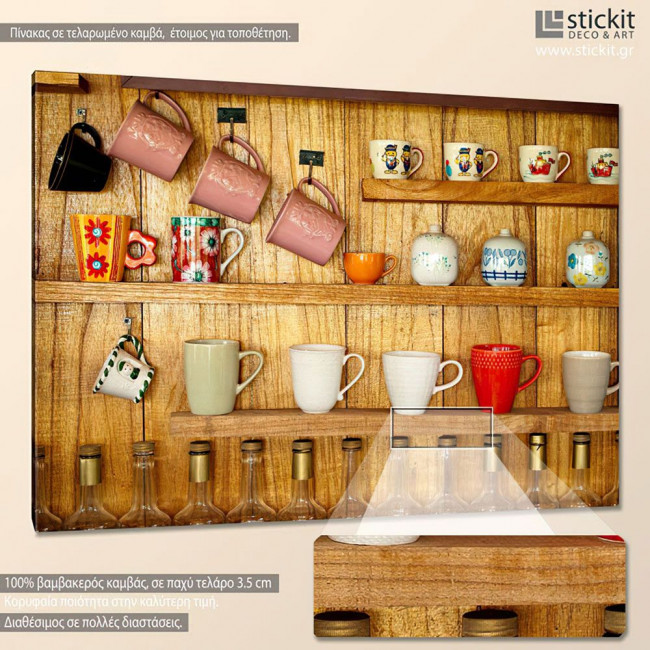Πίνακας σε καμβά Coffee cup shelf