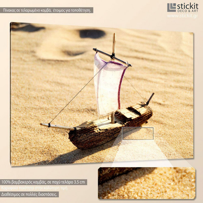 Canvas print Model wooden sail