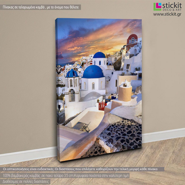 Canvas print Village de Oia
