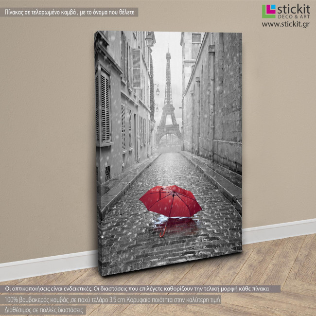 Canvas print Paris, Eiffel tower view