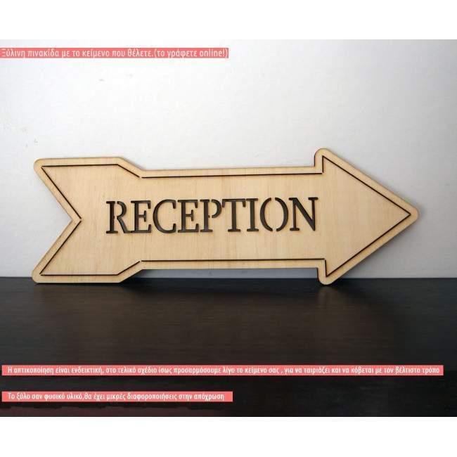 Woofen sign Custom